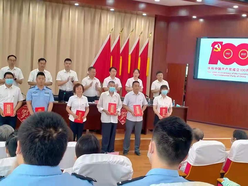 2021年庆七一获红花套镇组织委员会表彰:先进基层党组织、优秀共产党员